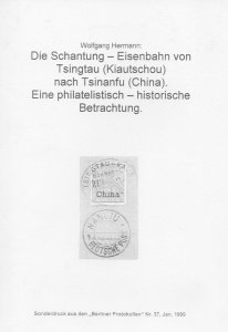 China, The Schantung Railroad,1999 in German, softbound, 32 pages by W. Hermann