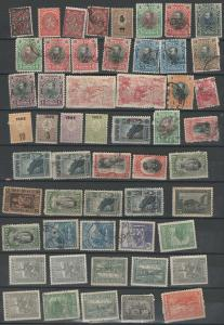 Bulgaria stamp collection
