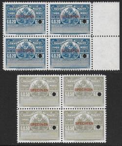 Haiti 1920 Revenue PROOF Timbre Mobile 20c, 50c BLOCKS (Re-issue of 1950s) VF-NH