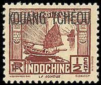Kwangchowan - 102 - MNH - SCV-0.35