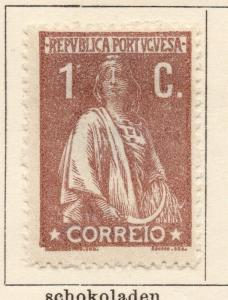 Portugal 1917-20 Early Issue Fine Mint Hinged 1c. 253803