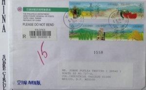 O) 2000 CHINA, RICE SEEDLINGS, ENERGY - WHATER WHEEL, RIPENED  RICE, CICADA