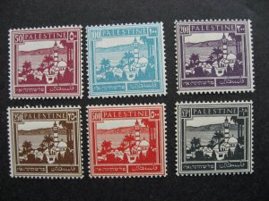 Palestine Sc 78, 82, 83 MNH 80, 81, 84 MH check them out!