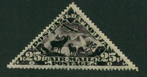 Tannu Tuva 1934 # C5 MH SCV (2014) = $2.75