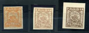 Russia 181a,182,182a CV $16