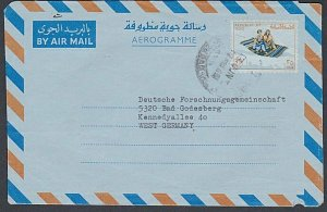 IRAQ 1967 35fils Flying Carpet aerogramme commerial use to Germany..........L199