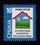 Serbia Sc# RA65 MNH Environmental Protection (Postal Tax)