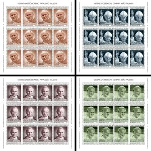 Sao Tome & Principe Pope John Paul II Stamps 2020 MNH Famous People 4x 12v M/S