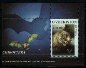 2001 Uzbekistan 273/B26 The bats