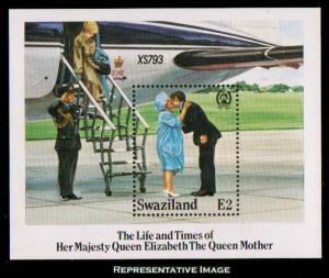 Swaziland Scott 480 Mint never hinged.