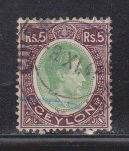 CEYLON Scott # 289 Used - KGVI 5 Rupee Value