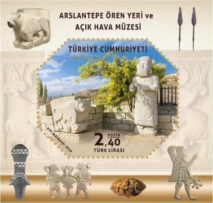 TURKEY / 2019 - Archaeological Site and Museum, MNH, Mi: 4550 (Block 194)