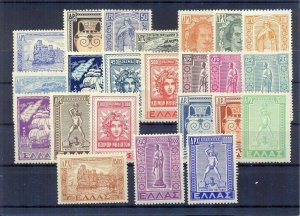 Greece 1947-51 Dodecanese union issue MNH VF.