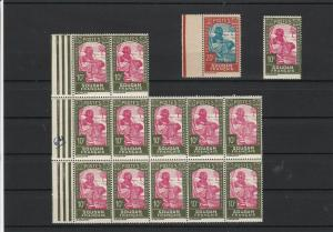French Sudan Mint Never Hinged Stamps Block ref R 18383