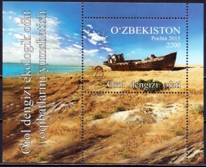 Uzbekistan. 2016. bl76. Ecology Aral. MNH.