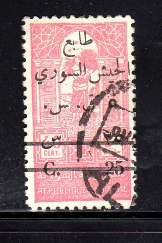 SYRIA #RA10     1945  OVERPRINTS  USED