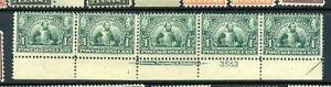 Scott #328 Jamestown Mint Plate # Strip of 5  (Stock#328-42)