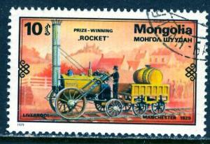 Mongolia; 1979; Sc. # 1078; O/Used Single Stamp
