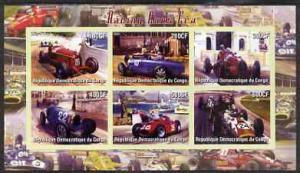 RACING CARS (ERA) Sheet 6v Perforated Mint (NH) #1