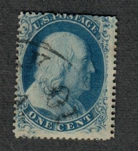 US Sc#20 Used/Average, Pos 2R4, Plate 4, Doporto Cert., C.v. $1250