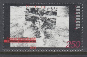 Armenia 584 MNH VF