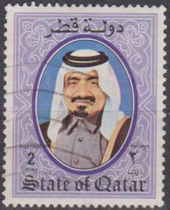 Qatar #709 F-VF Used CV $4.75 (A12855)