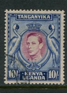 Kenya Uganda & Tanzania #84 Used