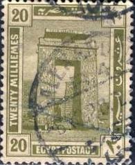 Egypt; 1914: Sc. # 56: O/Used Single Stamp