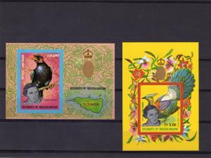 Timor (Ocussi-Ambeno) 1979 Cap.James Cook/Birds 2 SS Perf+Imperf.MNH VF