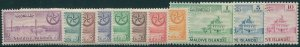 Maldives 1956 SG32-42 Male Harbour and Fort set MLH