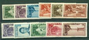 VIETNAM #1-6, 8-12 Partial First Set, og, NH, VF, Scott $169.75