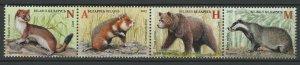 Belarus 2017 Fauna Animals 4 MNH stamps