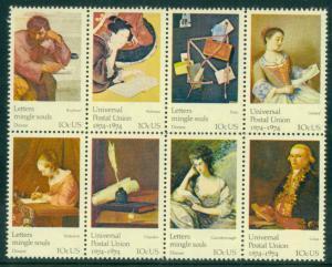 1530-1537 10c Postal Fine MNH Plt/10 LR 35263-67 Sht3512