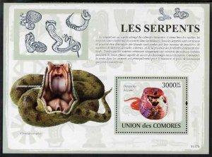 Comoro Islands MNH S/S Snakes Serpents Reptiles 2009