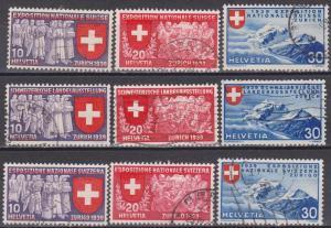 Switzerland #247-55 F-VF Used CV $22.00 (ST1323)