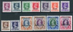 PAKISTAN-1947 Service.  An unmounted mint set of 13 Sg O1-13