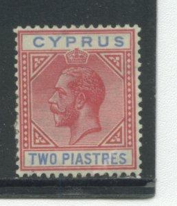 Cyprus 80  MHR see descr. cgs