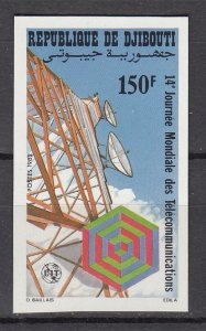 DJIBOUTI SC# 547 WORLD COMMUNICATIONS DAY 1982 - MNH - IMPERF