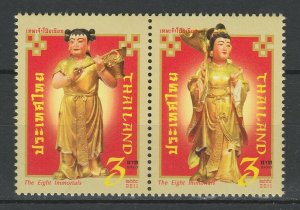 Thailand 2011 Traditional Costumes 2 MNH Stamps