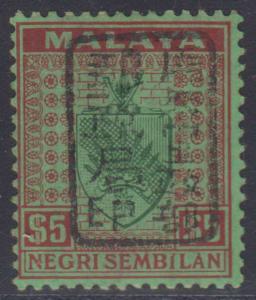 BC MALAYA NEGRI SEMBILAN 1942 JAPAN OCCPTN Sc N16 TOP VALUE MINT F,VF SCV$325.00