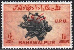 Bahawalpur. 1949. 28A from the series. Post, UPU anniversary. MNH.