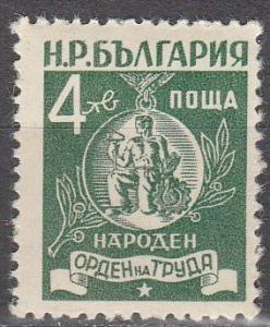 Bulgaria #763  F-VF Unused