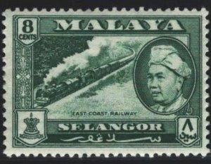 Selangor Sc#106 MH