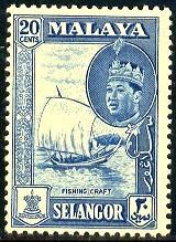 Fishing Craft, Sultan Abdul Shah, Malaya Selangor SC#120