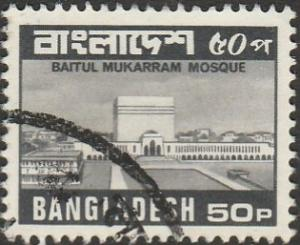 Bangladesh, #172 Used  From 1979-82
