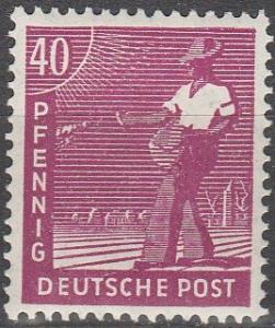 Germany #568 MNH F-VF (SU4341)