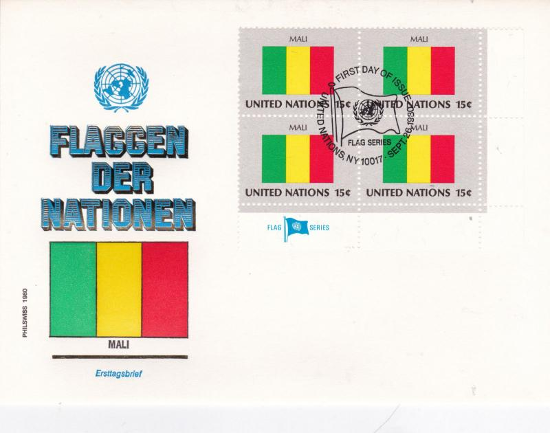 1980 United Nations Flags of the Nations Mali FDC Unadressed VGC