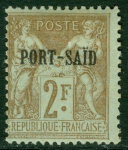 EDW1949SELL : FRENCH OFFICES IN PORT SAID 1900 Sc #14 VF, Mint OG Signed Cat $75