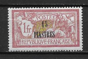 French Offices in Turkey 47 15pi single MH