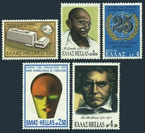 Greece 997-1001,MNH.UPU Headquarters,Mahatma Gandhi,Ludwig van Beethoven,UN.1970